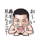 ひげマッチョ3 ~鹿児島~(個別スタンプ:36)