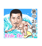 ひげマッチョ3 ~鹿児島~(個別スタンプ:37)