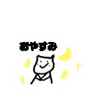 かわいいやつ-(個別スタンプ:15)
