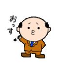 理不尽上司の日常(個別スタンプ:01)