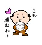 理不尽上司の日常(個別スタンプ:03)