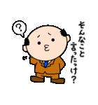 理不尽上司の日常(個別スタンプ:05)