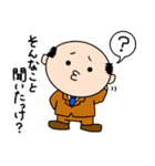 理不尽上司の日常(個別スタンプ:06)