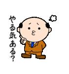 理不尽上司の日常(個別スタンプ:08)