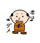 理不尽上司の日常(個別スタンプ:10)