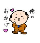 理不尽上司の日常(個別スタンプ:13)