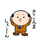 理不尽上司の日常(個別スタンプ:14)
