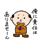 理不尽上司の日常(個別スタンプ:15)