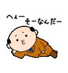 理不尽上司の日常(個別スタンプ:16)