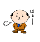 理不尽上司の日常(個別スタンプ:17)
