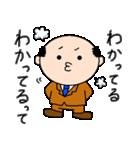 理不尽上司の日常(個別スタンプ:20)