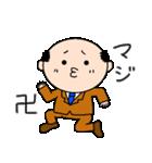 理不尽上司の日常(個別スタンプ:23)