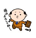 理不尽上司の日常(個別スタンプ:24)