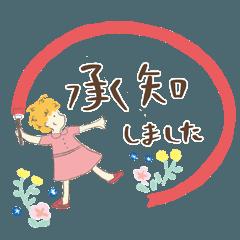 [LINEスタンプ] くるくる家族のやさしい敬語 (1)