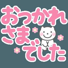 デカ文字シンプル毎日使える♡ネコカ