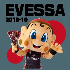 大阪エヴェッサ(18-19 SEASON)