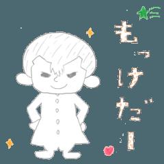 庄内弁 by 大沢清流太鼓の子どもたち
