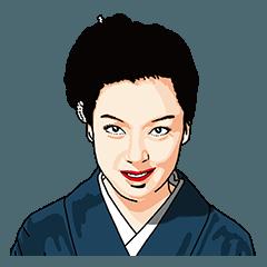 昭和の大女優京マチ子の京ことば風スタンプ