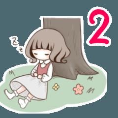 のんびりいきましょ 2