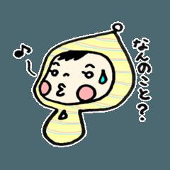 とんがりフードのコビト赤ちゃん