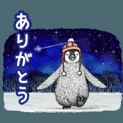 動く!星のコペンギン