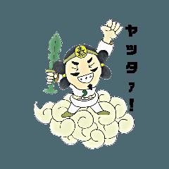 日本の神様ぱーと2