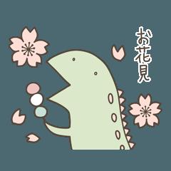 恐竜のいる毎日~春
