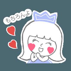 なりたいガール【プリンセスになりたい】