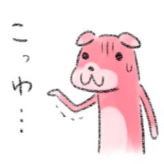 怖がる動物