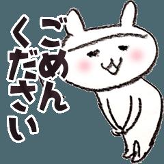 新潟三条弁ミイちゃん