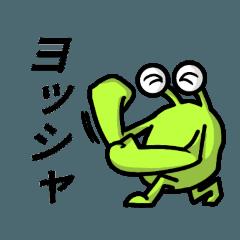 異星人のリアクション(日本語版)
