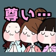 推し活☆乙女