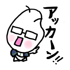 白米メガネ