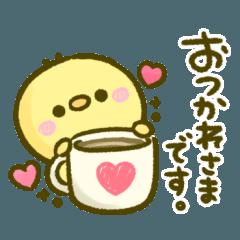 [LINEスタンプ] ふんわり♡ぴよまろ (1)
