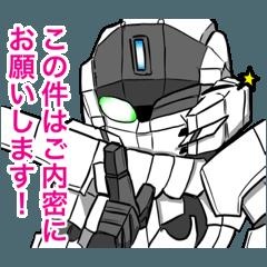 感情を持ったロボット・イプシロン