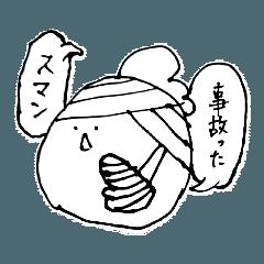 コッコちゃんスタンプ4
