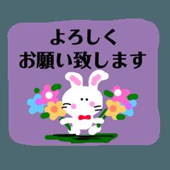 [LINEスタンプ] 気持ちを伝える日常言葉 ⑤ (1)