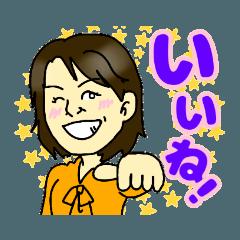清松さんだよん