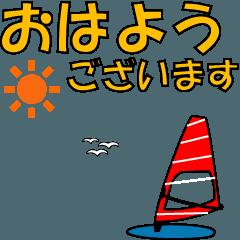 ウインドサーフィン用スタンプ