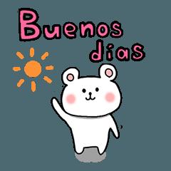 スペイン語 シロクマさん