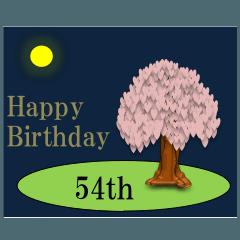 桜そして夜<誕生日41~80歳>