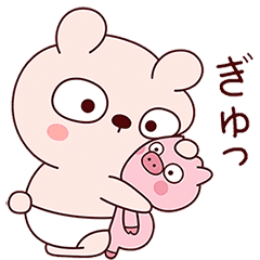ベビーピンクのおむつうさぎ(日常編)