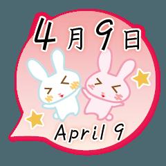 4月9日記念日うさぎ