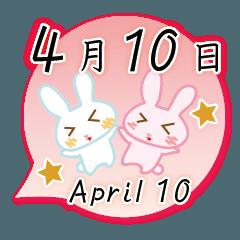 4月10日記念日うさぎ