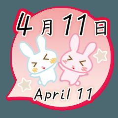 4月11日記念日うさぎ