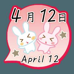 4月12日記念日うさぎ