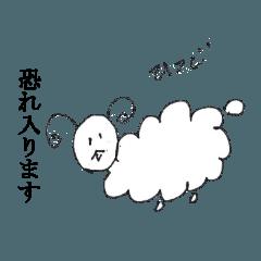 動物さんと素敵な日本語