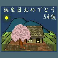 農村から/誕生日41~80歳/春