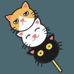 だんご猫(日本語版)