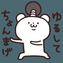 オタックマ10(ダジャレ)